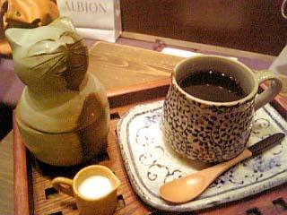 北斎茶房 北斎コーヒー