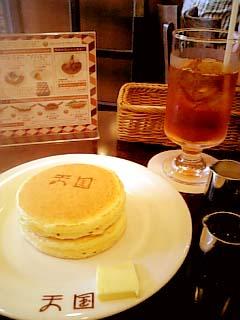喫茶天国 ホットケーキセット