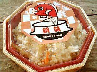 しまなみ海道 大島 よしうみいきいき館 鯛飯