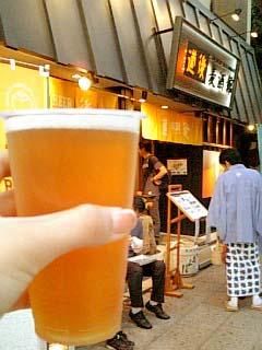 道後麦酒館 坊ちゃんビール(ケルシュ)