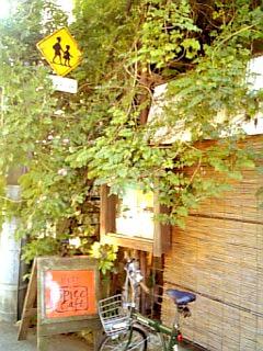 Spice Cafe 外観