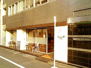 Luxe Cafe 外観