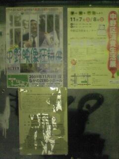 掲示板2009