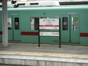 DSCF1096.jpg