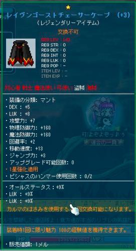 0228 hentaisoubi