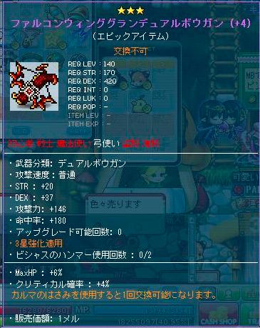 0228 yumi