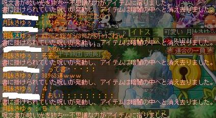 0228 syo