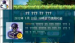 0228 update2