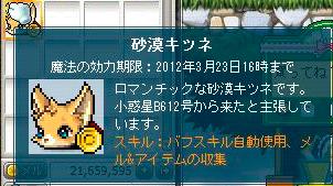 0228 petto1