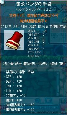 0228 ranking1