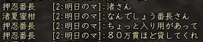 09072402.jpg
