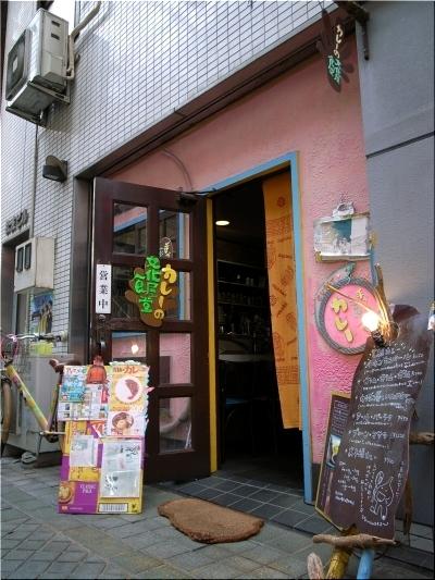 カレーの文化屋食堂 店