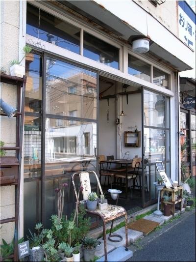 サジロカフェ 店