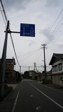IMGP0363.jpg