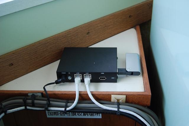 モバイルルーター(ドコモL-05A)