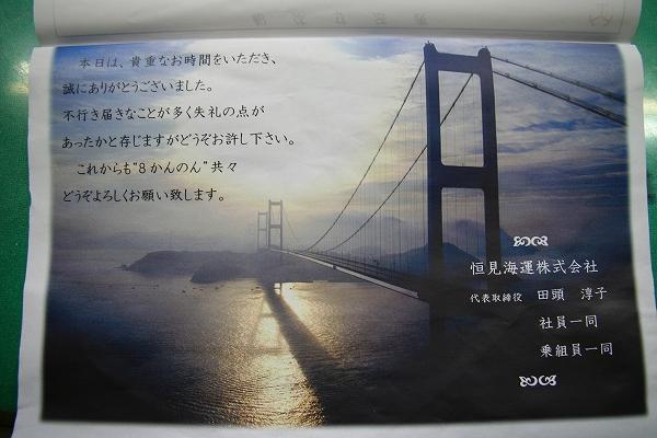 IMG_9368_20091007145354.jpg