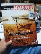 Hi-Wind