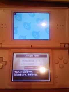 20091010131809.jpg