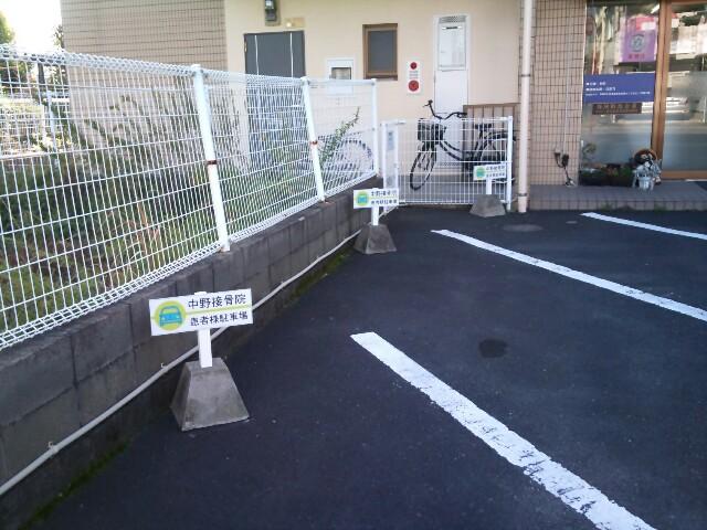 駐車場看板(小)