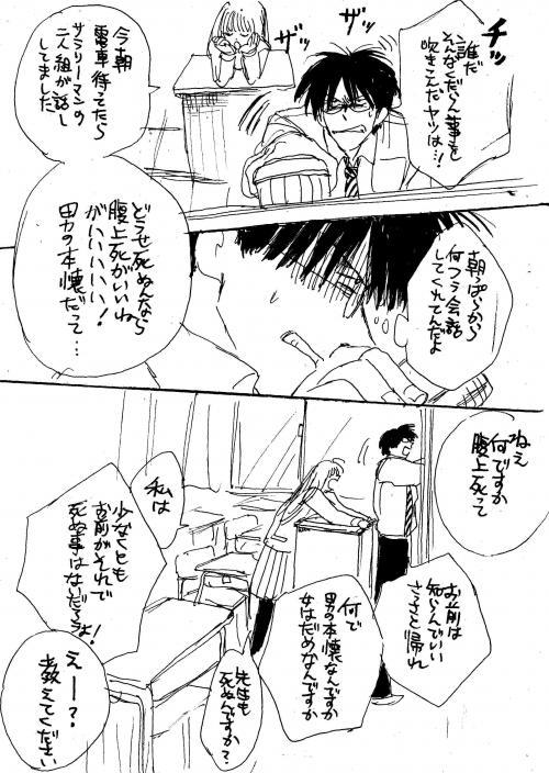 img214+-+繧ウ繝斐・_convert_20120316004935