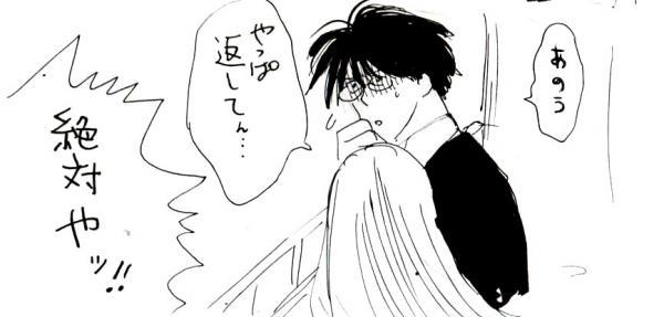 img224+-+繧ウ繝斐・+-+繧ウ繝斐・_convert_20120317001730