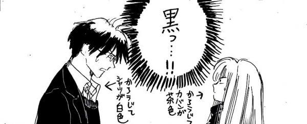 img251+-+繧ウ繝斐・+(2)_convert_20120323002030