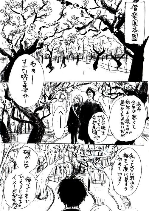 img257+-+繧ウ繝斐・_convert_20120324081903