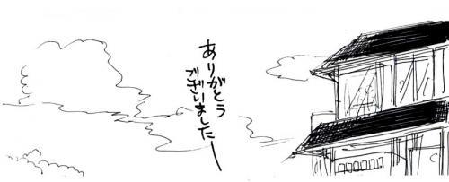 img311+-+繧ウ繝斐・+(3)_convert_20120330065718
