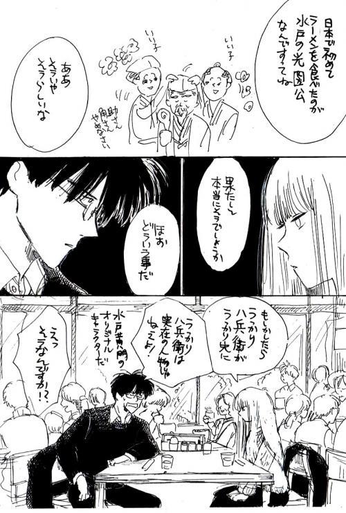 img307+-+繧ウ繝斐・+(2)_convert_20120330065209