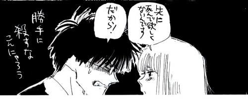 img311+-+繧ウ繝斐・+(2)_convert_20120330065645