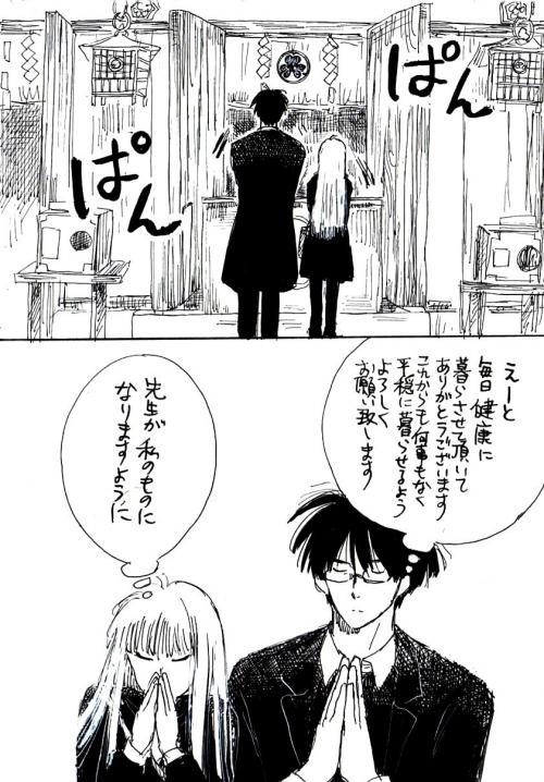 img321+-+繧ウ繝斐・_convert_20120401192755