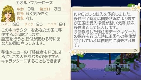 NALULU_SS_0001_20110510184357.jpeg