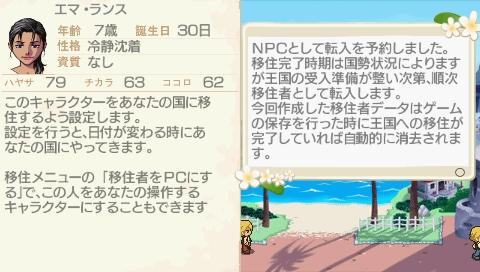 NALULU_SS_0012_20110428195214.jpeg