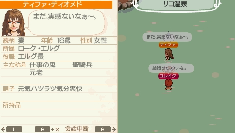 NALULU_SS_0012_20110514070831.jpeg