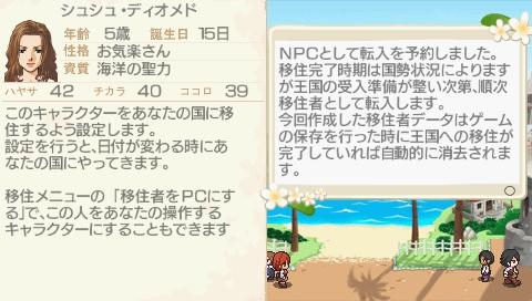 NALULU_SS_0040_20110501225253.jpeg