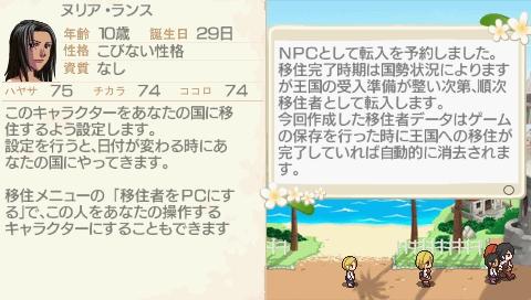 NALULU_SS_0053_20110424170232.jpeg