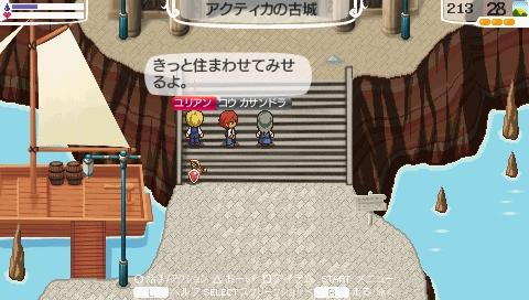 NALULU_SS_0066_20110324142849.jpeg