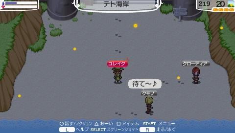 NALULU_SS_0066_20110510191853.jpeg