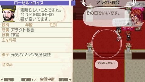 NALULU_SS_0068_20110414031113.jpeg