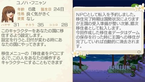 NALULU_SS_0069_20110507213340.jpeg