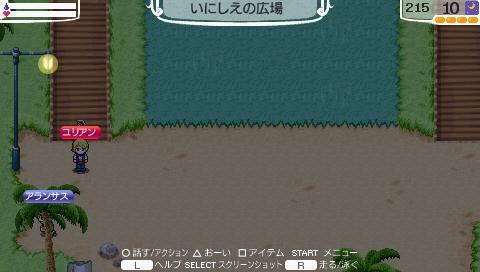 NALULU_SS_0073_20110331121322.jpeg