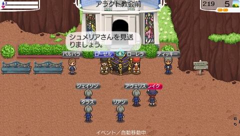 NALULU_SS_0092_20110507220159.jpeg