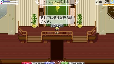 NALULU_SS_0093_20110421155513.jpeg