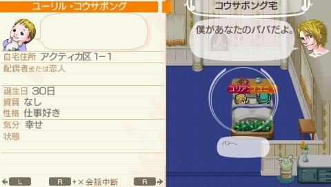 NALULU_SS_0095_20110324135051.jpeg