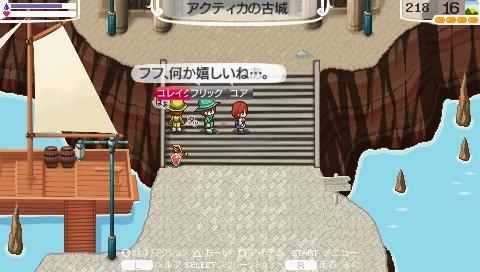 NALULU_SS_0102_20110504185320.jpeg