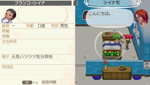 NALULU_SS_0102_20110514094053.jpeg