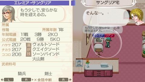 NALULU_SS_0105_20110324110122.jpeg