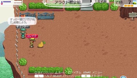 NALULU_SS_0106_20110502003006.jpeg