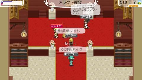 NALULU_SS_0107_20110502003200.jpeg