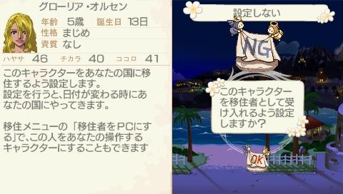 NALULU_SS_0112_20110421134936.jpeg